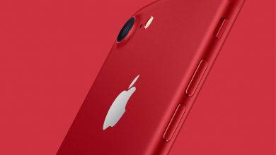 Photo of El 24 de marzo llegara la nueva edicion especial de iPhone 7 en rojo para luchar contra el sida