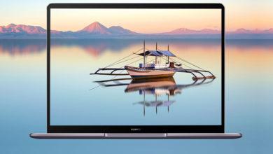 Photo of MateBook 13 el nuevo ultraportátil premiun de Huawei