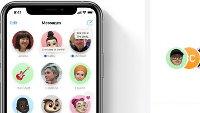 Photo of iOS 14: Todos los cambios de esta versión