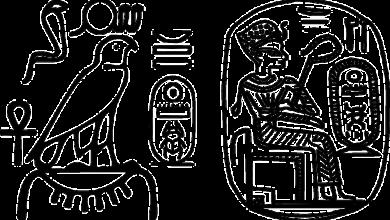 Photo of Google lanza un nuevo traductor de jeroglíficos