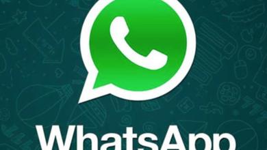 Photo of WhatsApp, la aplicación de mensajería dejará de actualizar