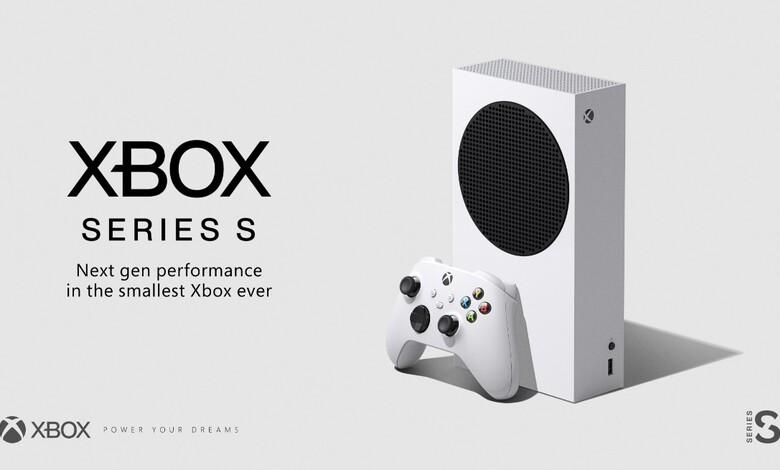 Xbox Series S es toda una realidad